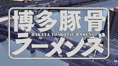 Hakata Tonkotsu RamensSubtitle Indonesia [Batch]