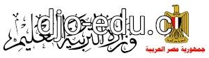الموقع اارسمي للوزارة التربية و التعليم جمهورية مصر www.moe.gov.eg
