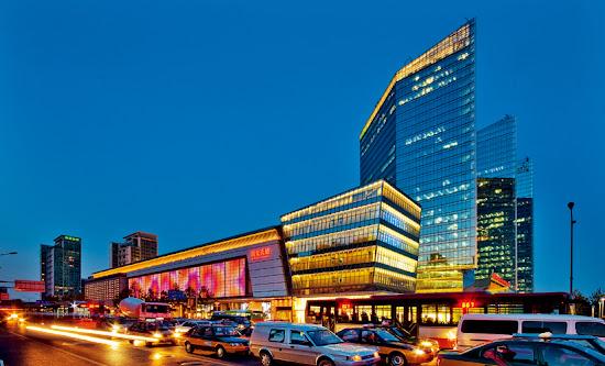 春泉產�信託(1426) 北京 華貿�心
