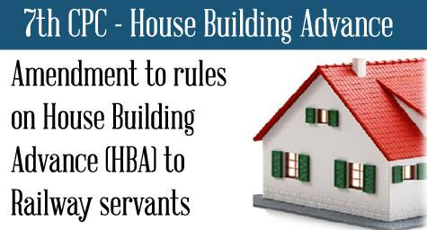 7th-CPC-House-Building-Advance-HBA-Railway-servants