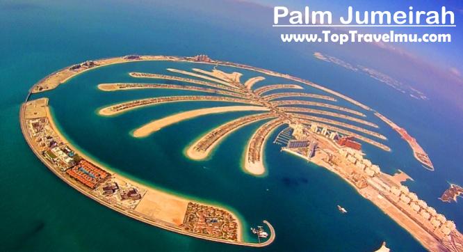 Palm Jumaeah-Umroh-Plus-Dubai
