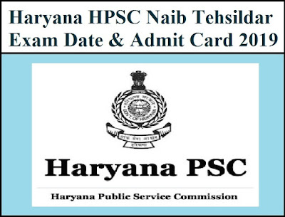 HPSC 594 Naib Tehsildar and Assistant Professors Exam Admit Card 2019