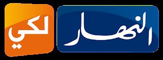 alnahhar laki TV algerie