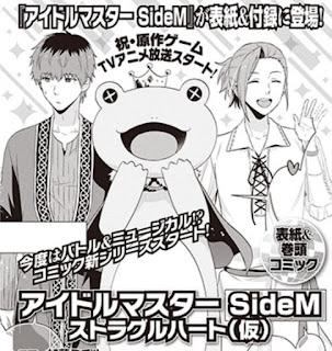 """THE iDOLM@STER SideM Struggle Heart"" el próximo manga de Michiru Kato"