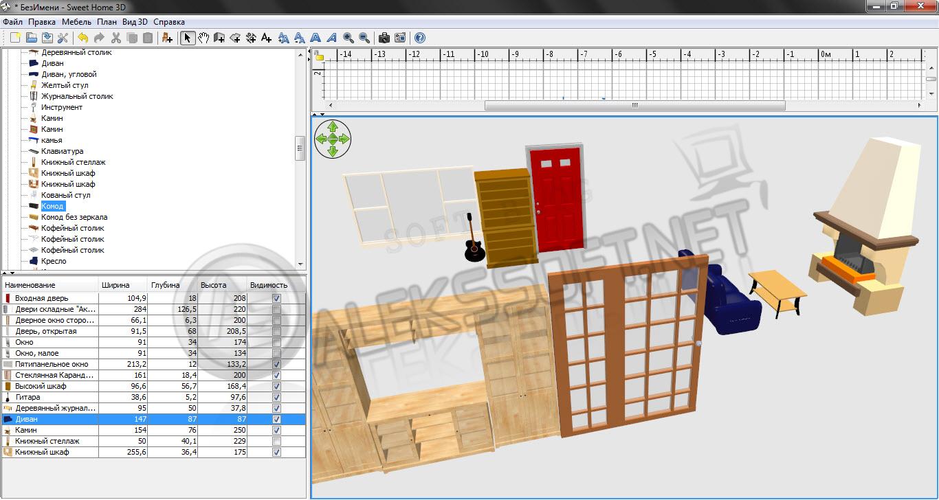 Sweet Home 3D 3.7 Multi rus - скачать бесплатно бесплатную программу для дизайна интерьера ...