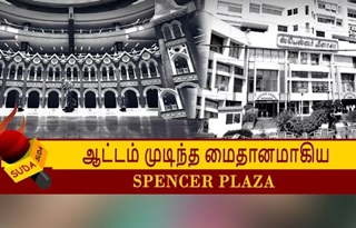 Chennai spencer plaza current situation