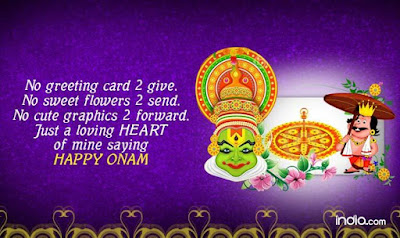 onam special wishes 2016