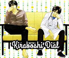 Kiraboshi Dial