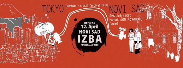 """Projekcija filmova sa """"Japansko - srpskog festivala filma"""""""