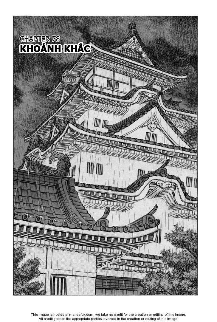 Shigurui chap 78 trang 3