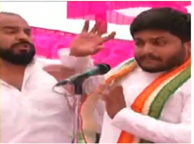 hardik-patel-slapped-during-public-rally-in-gujarat-hindi
