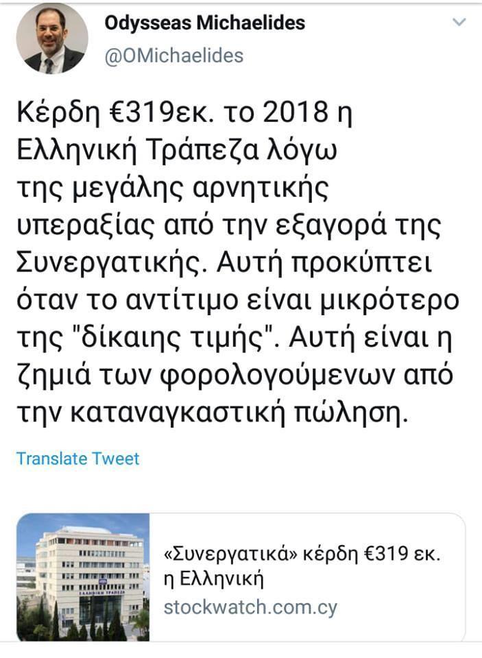 e6dc340fd83 ... ο Αναστασιάδης από την Κίνα δήλωσε σαν κουτοπόνηρος ιθαγενής ότι η  Κύπρος [ότι εκπροσωπεί τέλος παντων ο εκ Λεμεσού δικηγόρος που μαλλον  φαινεται να ...