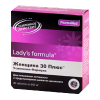 Ледис Формула Женщина 30 Плюс