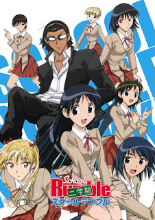 School Rumble Ni Gakki Todos os Episódios Online, School Rumble Ni Gakki Online, Assistir School Rumble Ni Gakki, School Rumble Ni Gakki Download, School Rumble Ni Gakki Anime Online, School Rumble Ni Gakki Anime, School Rumble Ni Gakki Online, Todos os Episódios de School Rumble Ni Gakki, School Rumble Ni Gakki Todos os Episódios Online, School Rumble Ni Gakki Primeira Temporada, Animes Onlines, Baixar, Download, Dublado, Grátis, Epi