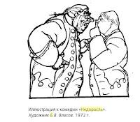 klassicizm-komedija-nedorosl-fonvizin