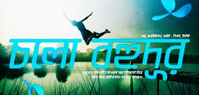 Grameenphone Reacharge Awsome offers call Rates