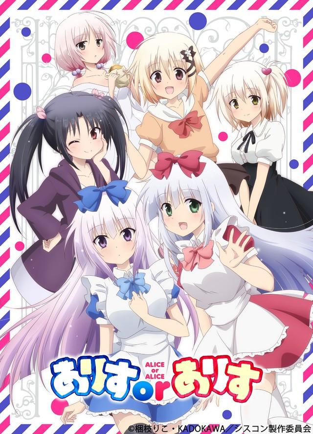 Alice or Alice, Anime Alice or Alice,Tải Về Alice or Alice