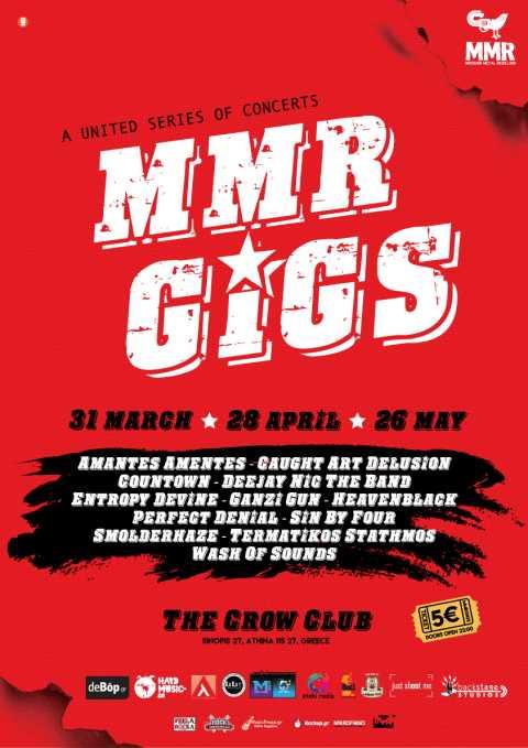 MMR GIGS: Την Παρασκευή 28 Απριλίου το δεύτερο μέρος στο The Crow Club