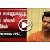 Film Actor Vishal Dismissed From Producer Council