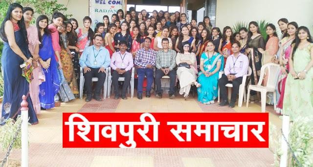 रंगारंग प्रस्तुतियों के साथ रेडिऐंट में सीनियर छात्रों को दी फेयरवेल पार्टी | Shivpuri News