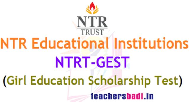 NTR GEST, NTR Merit Scholarships, Scholarship test