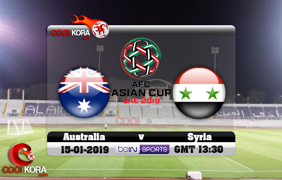 مشاهدة مباراة سوريا وأستراليا اليوم كأس آسيا 15-1-2019 علي بي أن ماكس