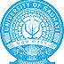Gauhati University BA Result 2018-19 1st, 3rd, 5th Sem Exams Results Check Here