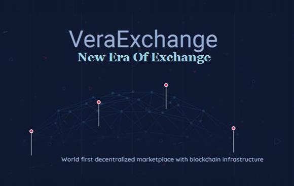 Image result for bounty VeraExchange