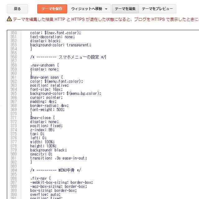 日本語の注釈文1