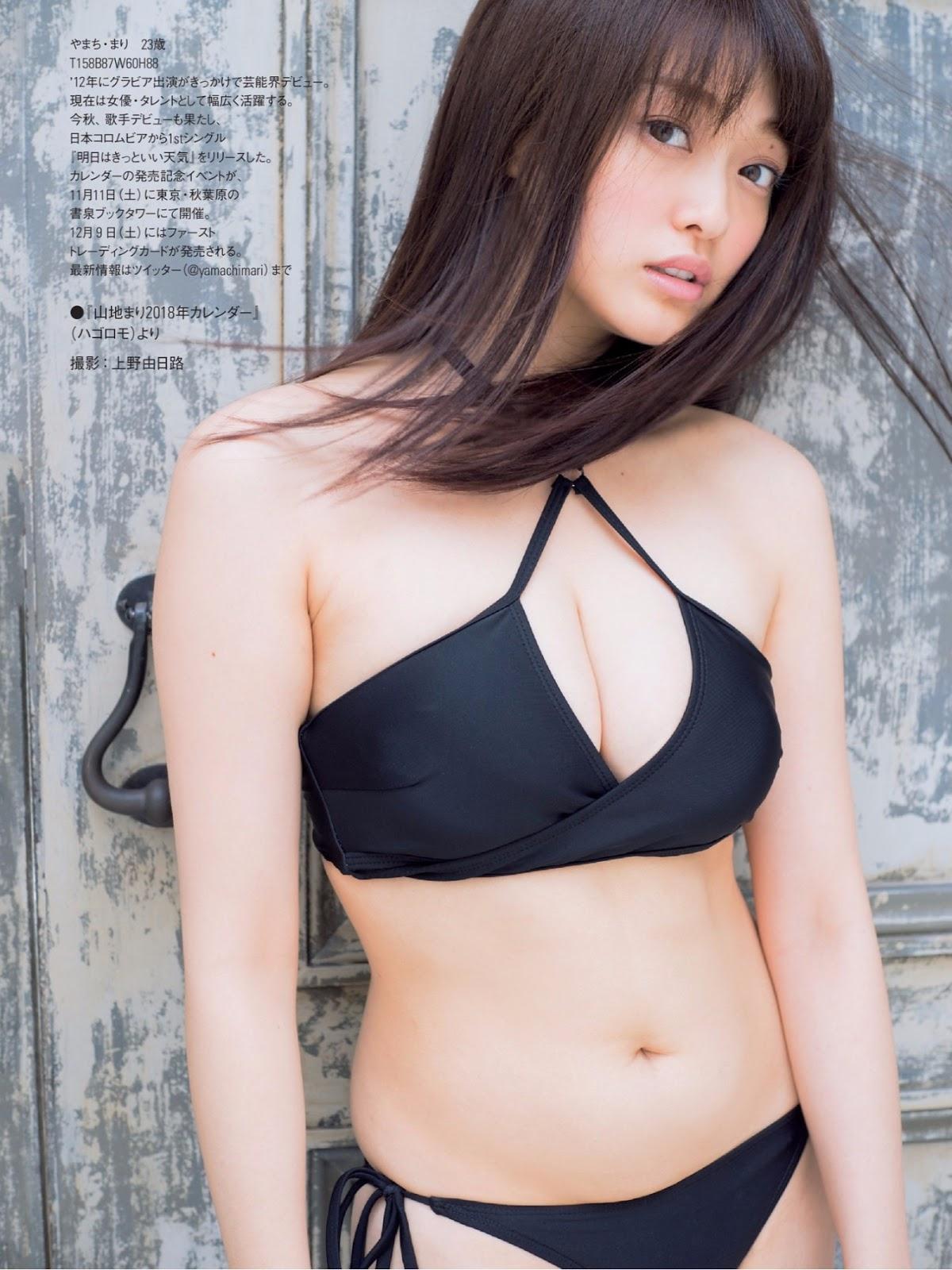 Mari Yamachi 山地まり, FRIDAY 2017.11.10 (フライデー 2017年11月10日号)