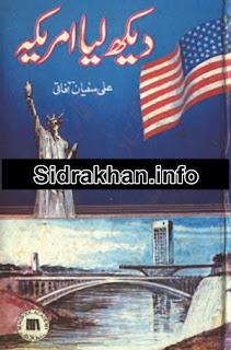 Dekh Liya America