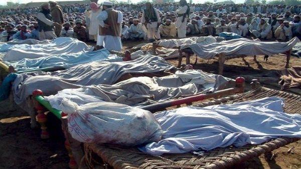 ONU anuncia cifra récord de civiles fallecidos en Afganistán