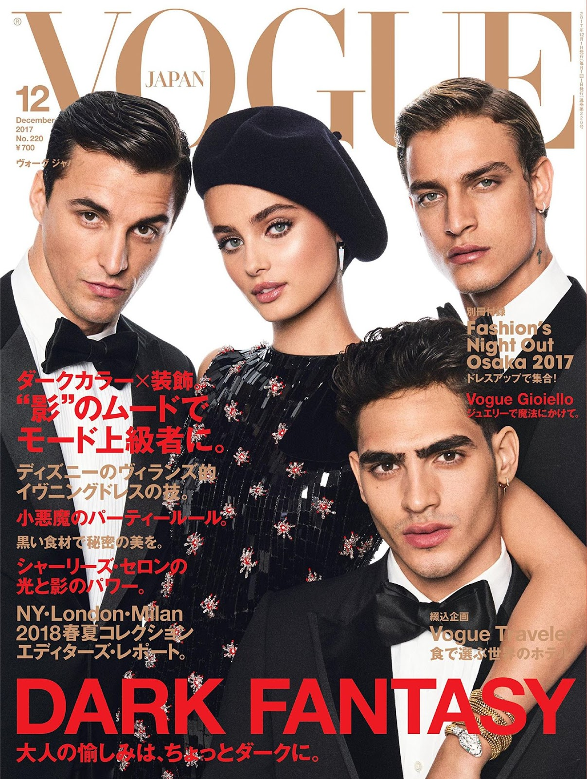 Vogue Japan December 2017 Nikolai, Taylor & Jhona by Giampaolo Sgura