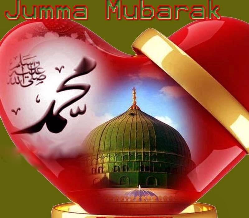 Jummah Mubarak Greetings