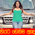 Jayani Alahapperuma in tight blue jeans