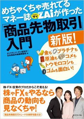 https://secure-link.jp/wf/?c=wf95765611