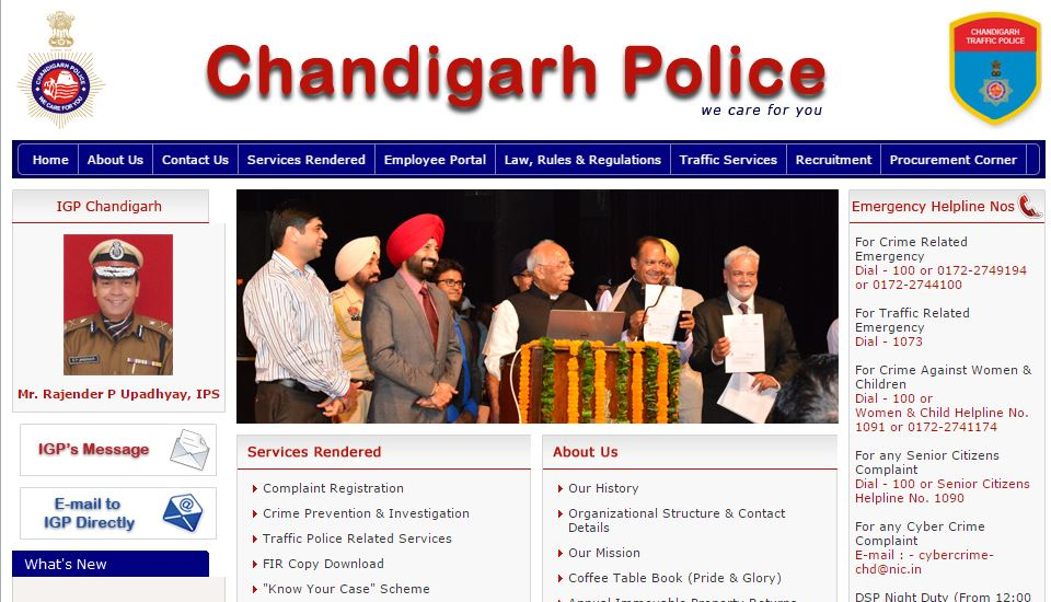 Chandigarh Police Constable Result 2017, Chandigarh Police Constable PET PMT Result 2017