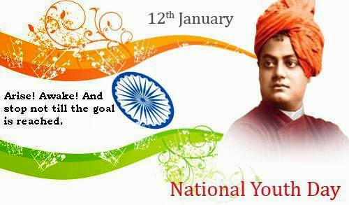 national youth day,download swami vivekananda quotes pdf