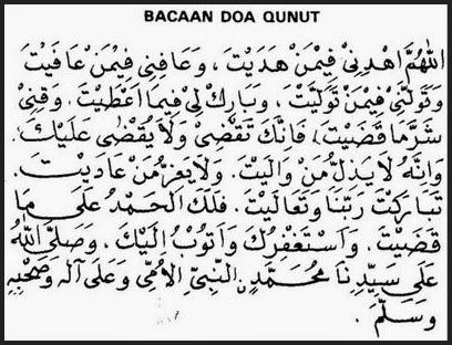 Bacaan Do'a Qunut Bahasa Arab