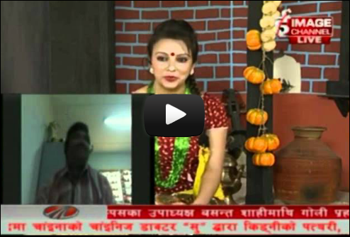 nepali songs nepali news nepali tv shows nepali ukali orali june 8th 2012