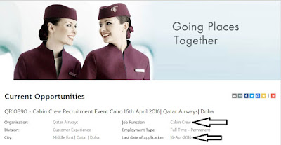 الخطوط الجوية القطرية 16-Apr-2016
