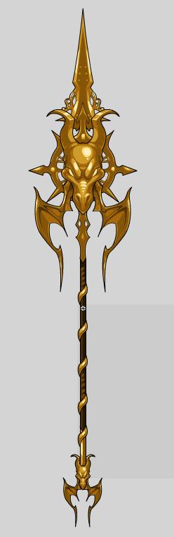 star dragon staff - 248×762