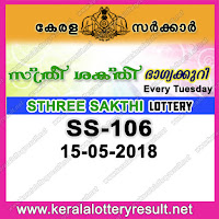 keralalotteryresult.net, keralalottery, keralalotteryresult, kerala lottery 15/5/2018, lottery result today, kerala lottery result today result,  kerala lottery result 15.5.2018, today lottery result, kerala lottery results 15-05-2018, sthree sakthi lottery SS 106 results 15-05-2018, sthree sakthi lottery SS 106, live sthree sakthi lottery SS-106, sthree sakthi lottery, kerala lottery today result sthree sakthi, sthree sakthi lottery (SS-106) 15/05/2018, SS 106, SS 106, sthree sakthi lottery SS106, sthree sakthi lottery 15.5.2018, kerala lottery 15.5.2018, kerala lottery result 15-5-2018, kerala lottery result 15-5-2018, kerala lottery result sthree sakthi, sthree sakthi lottery result today, sthree sakthi lottery SS 106, www.keralalotteryresult.net/2018/05/15 SS-106-live-sthree sakthi-lottery-result-today-kerala-lottery-results, keralagovernment, result, gov.in, picture, image, images, pics, pictures kerala lottery, kl result, yesterday lottery results, lotteries results, keralalotteries, kerala lottery, keralalotteryresult, kerala lottery result, kerala lottery result live, kerala lottery today, kerala lottery result today, kerala lottery results today, today kerala lottery result, sthree sakthi lottery results, kerala lottery result today sthree sakthi, sthree sakthi lottery result, kerala lottery result sthree sakthi today, kerala lottery sthree sakthi today result, sthree sakthi kerala lottery result, today sthree sakthi lottery result, sthree sakthi lottery today result, sthree sakthi lottery results today, today kerala lottery result sthree sakthi, kerala lottery results today sthree sakthi, sthree sakthi lottery today, today lottery result sthree sakthi, sthree sakthi lottery result today, kerala lottery result live, kerala lottery bumper result, kerala lottery result yesterday, kerala lottery result today, kerala online lottery results, kerala lottery draw, kerala lottery results, kerala state lottery today, kerala lottare, kerala lottery result, lottery today, kerala lottery today draw result, kerala lottery online purchase, kerala lottery online buy, buy kerala lottery online, kerala result
