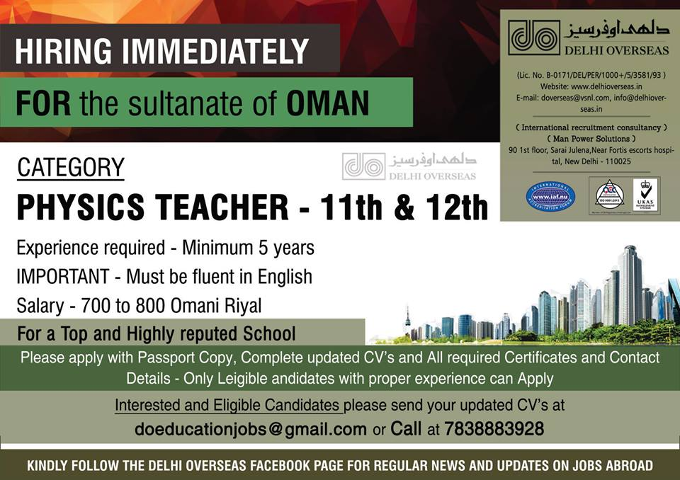 Teachers Urgently Required for CBSE Board School in Abroad - Latest