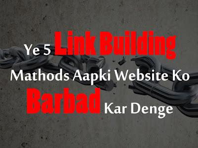bad link building practices