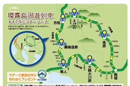 ぐるっと環霧島周遊列車おもてなしツアー開催!