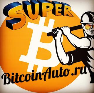 сохранить и приумножить биткоин