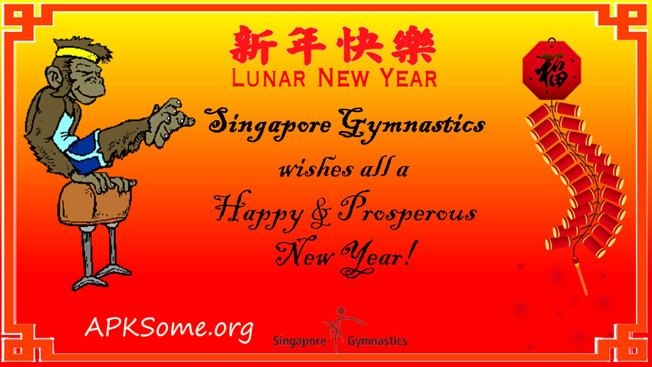 Chinese new year messages 2018 new year sms wishes quotes w qni de n pngyu w xing wn n 12 yu 31 r cng xiw 11591201 zhyng w ji ky yu yg wid de jij y 2016 nin yu yg jngrn de m4hsunfo