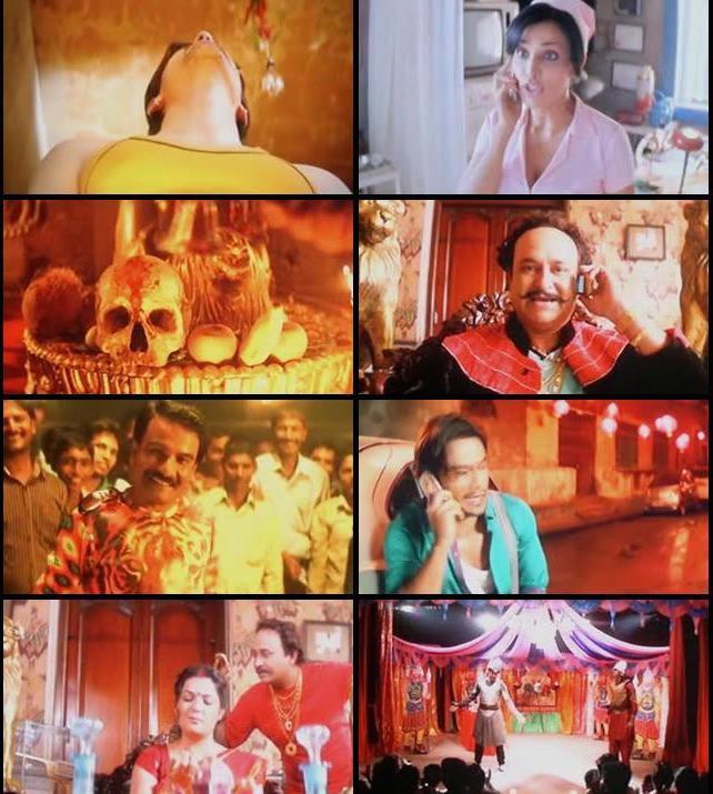 Guddu Ki Gun 2015 Hindi DesiSCR XviD 700mb