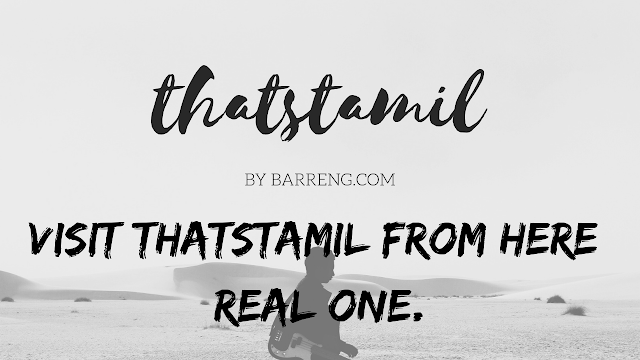 thatstamil